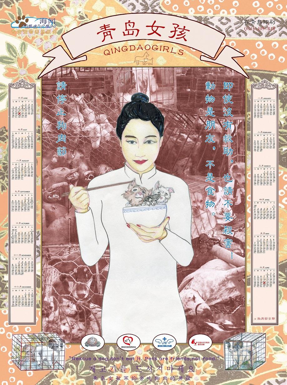 qingdao dating site 2017-7-20 explore the qingdao aoyun dating when you travel to qingdao - expedia's qingdao aoyun dating information guide keeps you in the know.